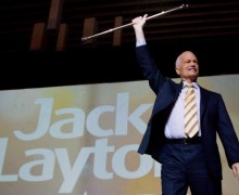 FCM's Jack Layton Fellowship Program 2017