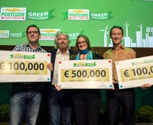 Postcode Lottery Green Challenge 2017 (Winner receives €500,000)