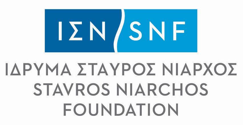 Academy Stavros Niarchos Foundation Fellowship 2017