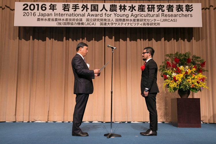 Japan International Award for Young Agricultural Researchers 2018
