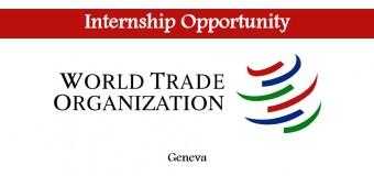 World Trade Organisation Internships 2017