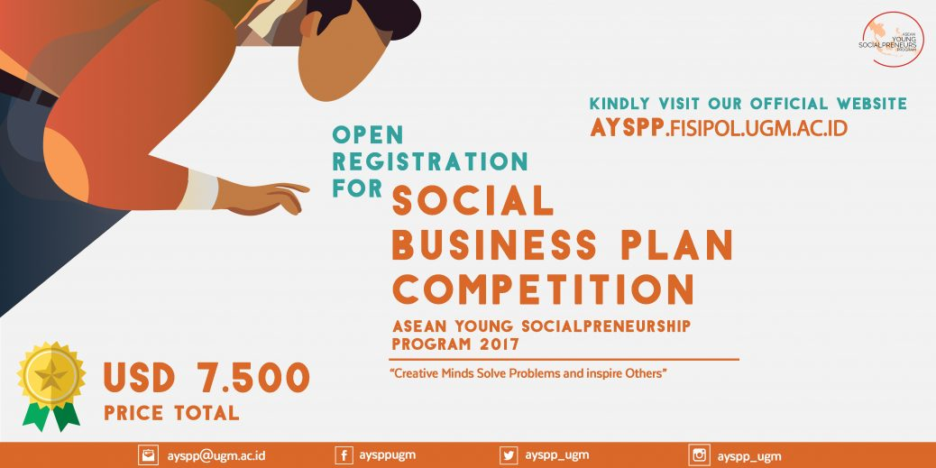 AYSPP Social Business Plan Competition 2017 (Prize Money of USD 7,500)