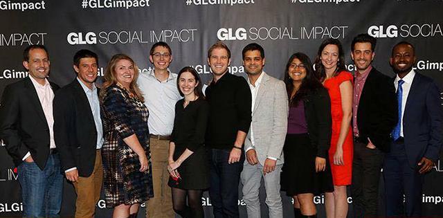Gerson Lehrman Group Social Impact Fellowship 2017