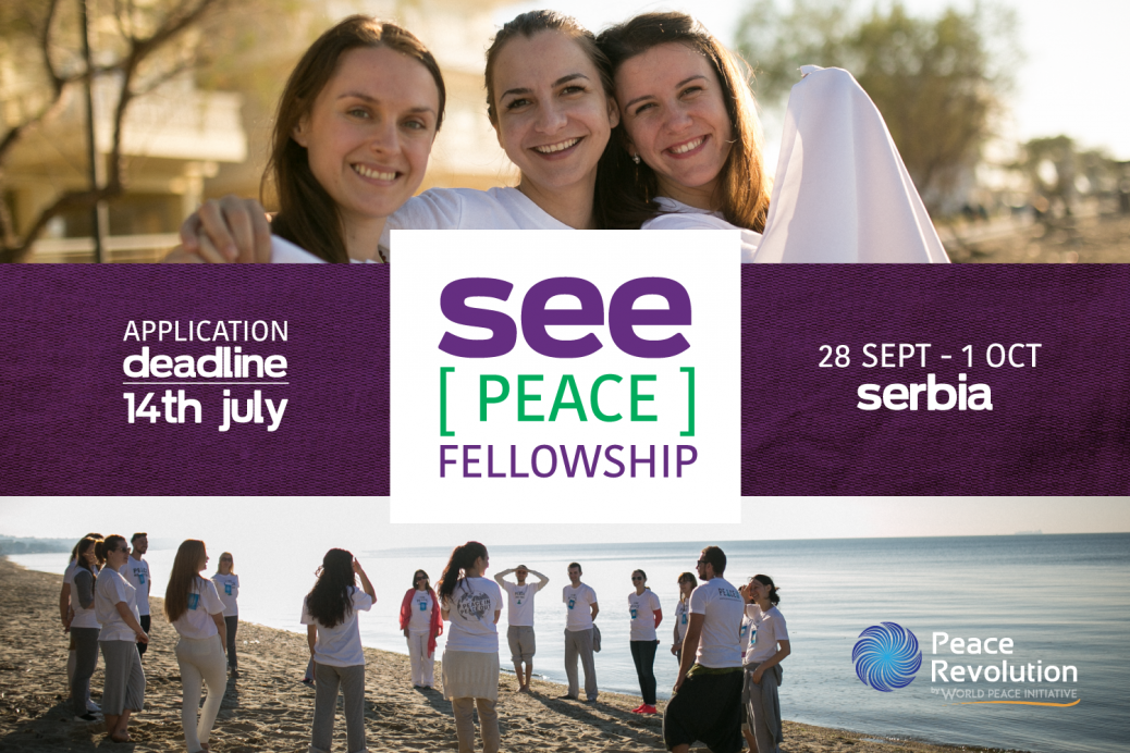 Peace Revolution South East Europe Peace Fellowship 2017
