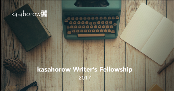 Apply for the kasahorow Writers' Fellowship 2017