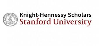 Knight-Hennessy Scholars Program at Stanford University 2017