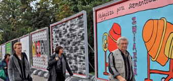 Art Moves International Billboard Art Competition 2017