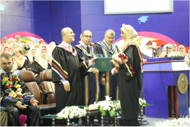 Dalia during her graduation ceremony