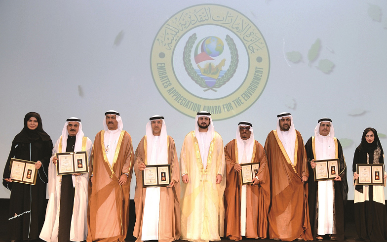 Nominations Open for the Emirates Appreciation Award for the Environment 2017