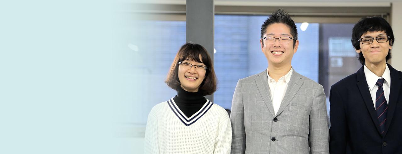 METI Government of Japan Internship Program 2017