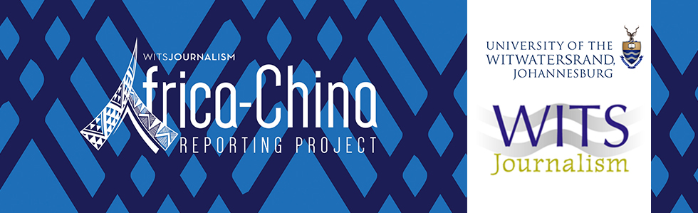 Workshop on Reporting Africa-China Engagements in Ethiopia 2017