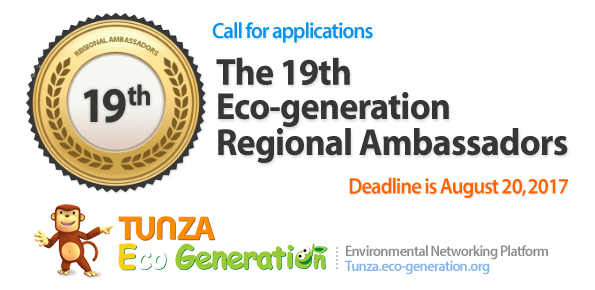 19th Eco-generation Regional Ambassadors Program