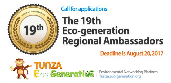 19th Eco-generation Regional Ambassadors Program