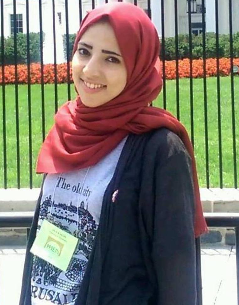 Dalia Al-Najjar