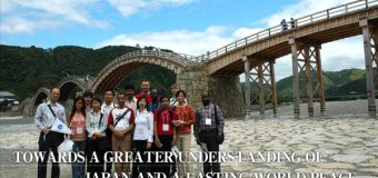 Matsumae International Foundation Fellowship Program 2018
