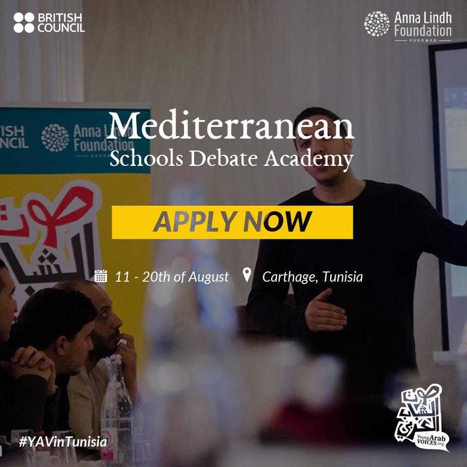 Mediterranean Schools Debate Academy in Tunisia 2017