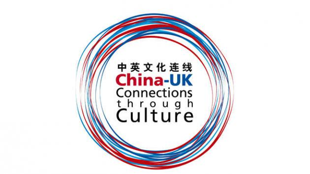 UK-China Connections through Culture Grants 2017