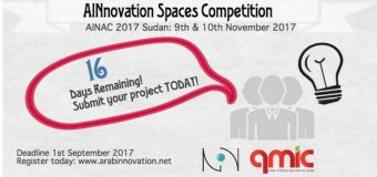 AINnovation Spaces Competition 2017 (Winners receive fully-funded Internship at QMIC, Qatar)