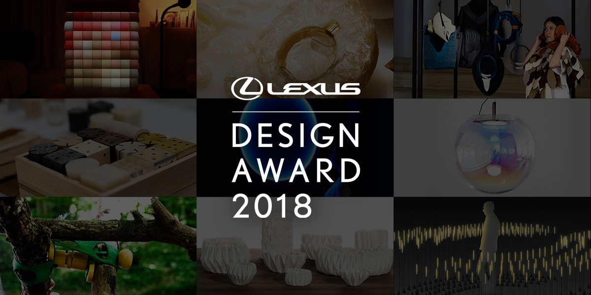 Lexus Design Awards 2018 Opportunity Desk