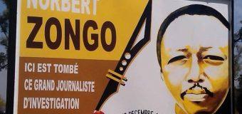 Norbert Zongo Investigative Journalism Award 2017