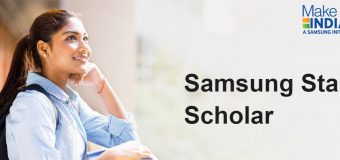 Apply for the Samsung Star Scholar Program 2017-18 (Up to 200,000 Rupees/year)