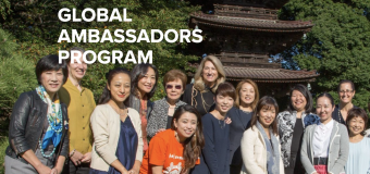 Vital Voices/Bank of America's Global Ambassadors Program 2017 in Los Angeles, California (fully-funded)