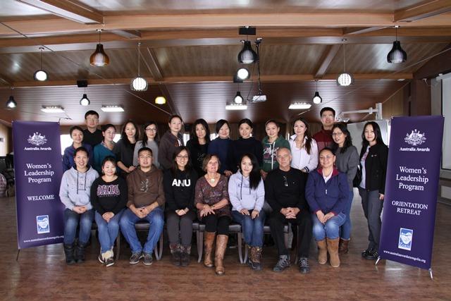 Zorig Foundation Women's Leadership Program 2018