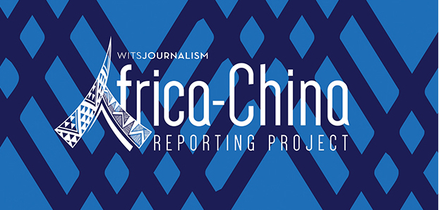 Africa-China Reporting Workshop & Fieldwork Project 2017 in Johannesburg, SA (Funded)