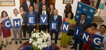 Chevening Rolls-Royce Science and Innovation Leadership Fellowship (CRISP) 2018