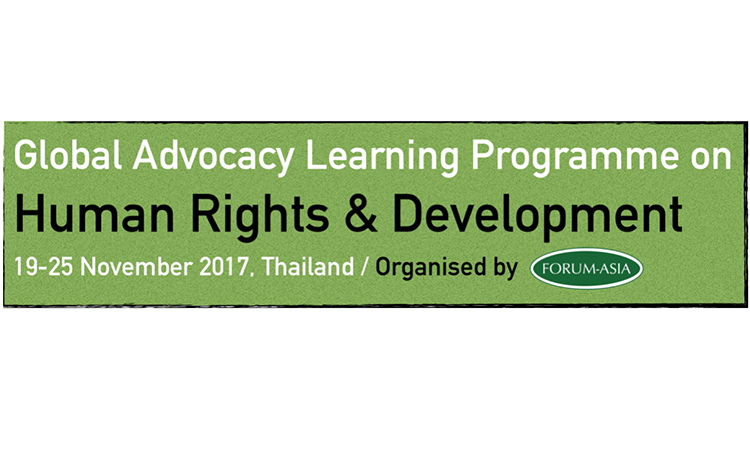 Apply: Global Advocacy Learning Programme on Human Rights & Development 2017