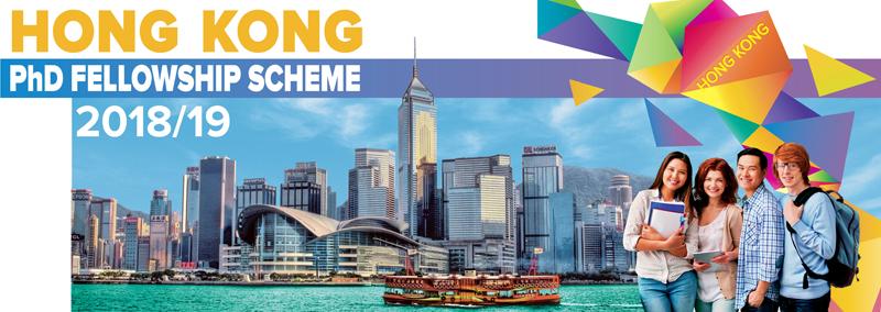 Hong Kong PhD Fellowship Scheme 2018-2019 (Up to $30,000 Stipend Per Year)