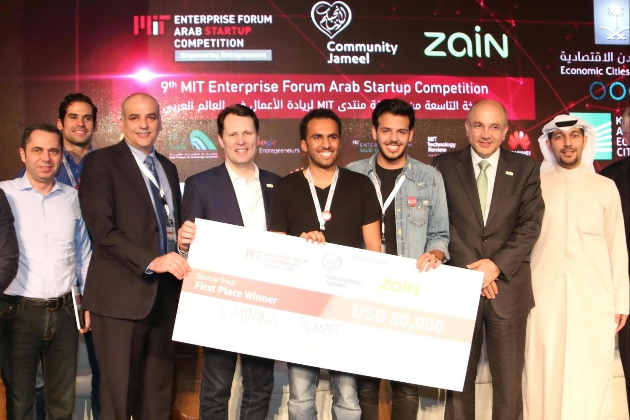 MITEF Arab Startup Competition 2018 (Over USD 160K in Prizes)