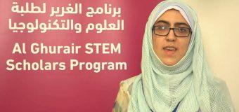 Abdulla Al Ghurair Foundation for Education STEM Scholar Program 2017/18