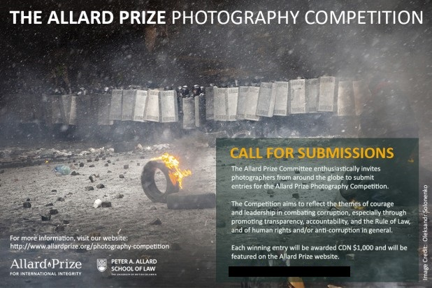 Submit Entries for the Allard Prize Photography Competition 2017 (November Cycle)