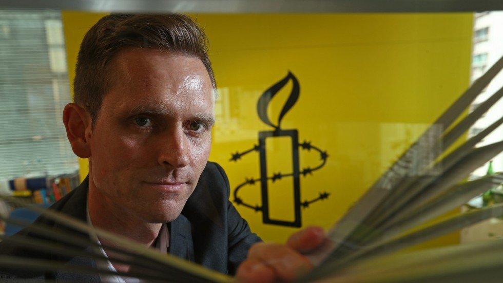 Amnesty International Indigenous Rights and the Human Rights Innovation Fund 2017