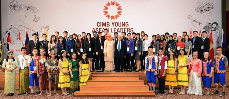 CIMB Young ASEAN Leaders Programme (CYAL) 2017 – Kuala Lumpur, Malaysia