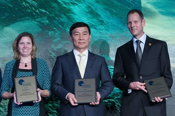 Global Energy Management Leadership Awards Programme 2018