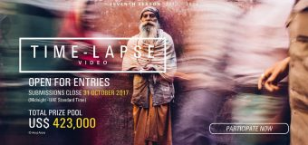 Hamdan Bin Mohammed Bin Rashid Al Maktoum International Photography Award 2017-2018