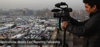 James W. Foley Legacy Middle East Reporting Fellowship 2017-18 (Grant of USD $10,000)