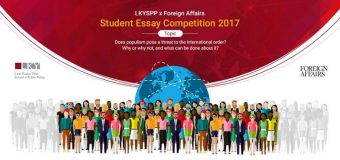 LKYSPP/Foreign Affairs Undergraduate Student Essay Competition 2017