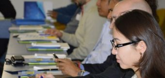 Call for Participants: UNIDO Training Course on Green Industrial Development 2017 (Funded)