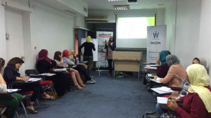Women in News (WIN) Leadership Development Program for Journalists 2017-18