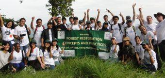 World Wildlife Fund (WWF) Professional Development Grants 2017-18