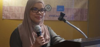 YSEALI Seeds For the Future Small Grants Competition 2018