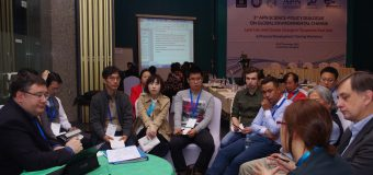 APN's Annual Proposal Development Training Workshop (PDTW) 2018