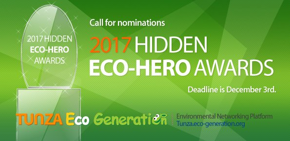 Call for Nominations: Hidden Eco-Hero Awards 2017