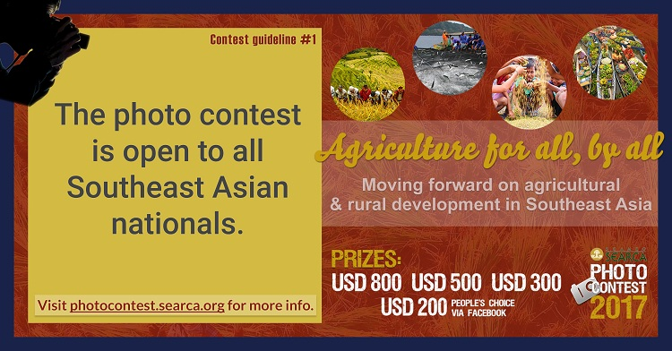 SERCA Photo Contest 2017 for Southeast Asians (Over USD $1500 in prizes)