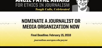 Ancil Payne Award for Ethics in Journalism 2018 – $10,000 prize for U.S.-based Journalists