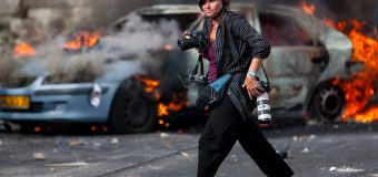 Anja Niedringhaus Courage In Photojournalism Award 2018