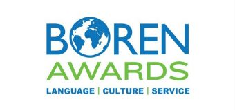 2018 Boren Scholarship Awards for U.S. Undergraduate Students